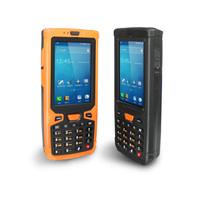 Jepower HT380A Quad-Core PDA with Android OS