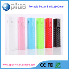 Power bank portable and waterproof 2600mAh CE FCC RoHS