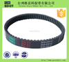Standard CVT drive belt water cooled scooter drive belt 918*22.5*30 for most 250cc motorcycle engine