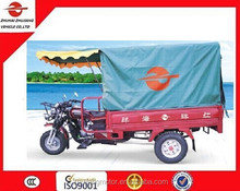 150cc,200cc,250cc cargo tricycle,three wheel motorcycle with double row seat/200cc Sitting type cargo tricycle