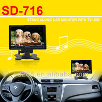 Small size 7inch bus tft LCD Monitor