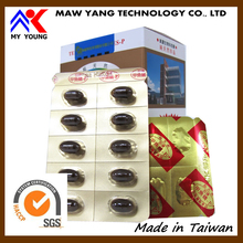 Improve health Taiwan Terrapin Capsules supplement product