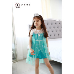 Plastic baby dress shoes with low price 13777