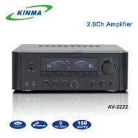 Stereo AV home use 2.0 amplifier for karaoke system