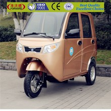 2015 Hot Sale three wheeler car for sale