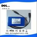 circuito cargador de baterias 12v 10ah