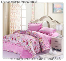 2016 new famous brand bedding set high quality with cheap prices