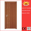 Sun City Cheap Front exterior steel house door gate design SC-W040