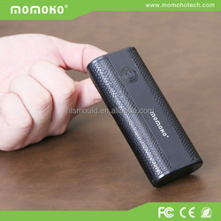 New technological product in china pu leather cover 5200mah external power bank
