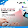 Hotselling cheap bluetooth HID Wireless USB Virtual Laser Keyboard with mouse&speaker for IOS Android Laptop Tablet PC....
