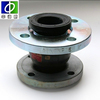 epdm galvanized pipe expansion joints