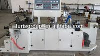 middle/center sealing machinery