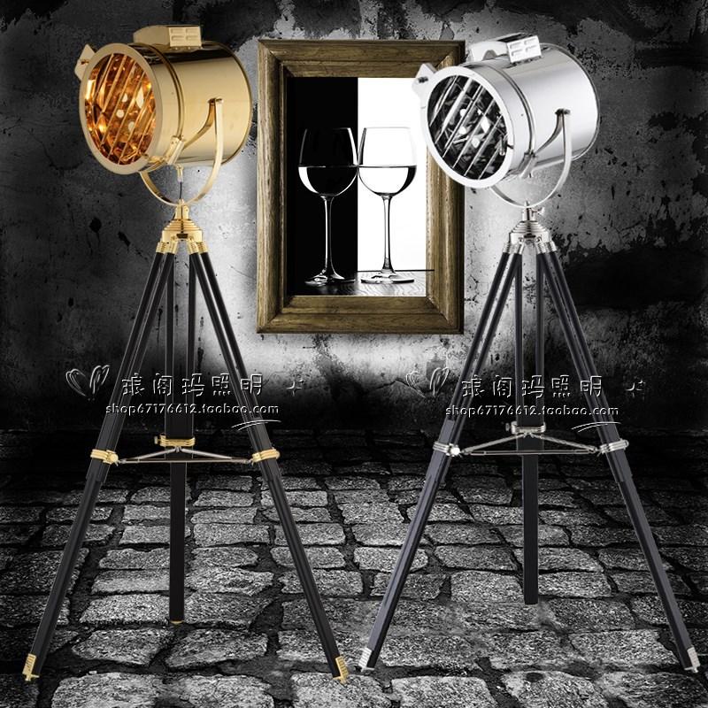 tripod movie studio floor lamp home theater lighting. Black Bedroom Furniture Sets. Home Design Ideas