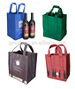 /p-detail/reutilizable-verde-dise%C3%B1o-personalizado-portador-del-vino-300004850289.html