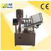 automatic rotary cosmetic tube filling sealing machine