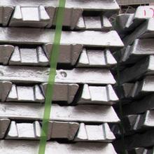 Aluminum ingots 97% factory price