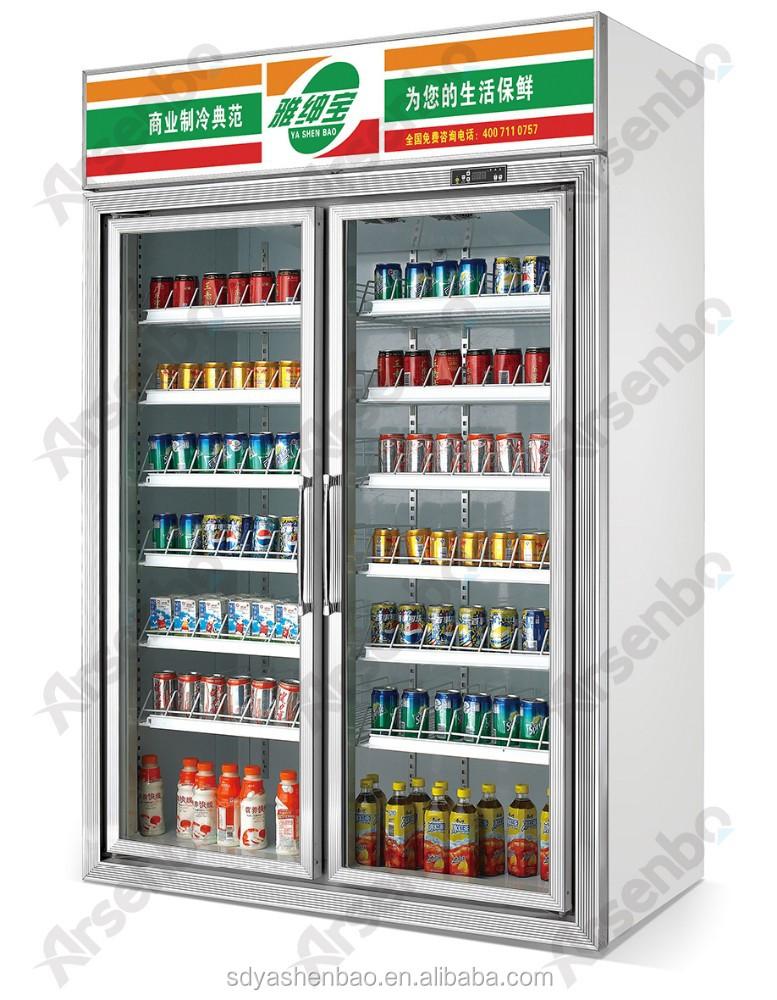 Luxury Pepsi Cooler/ Beverage