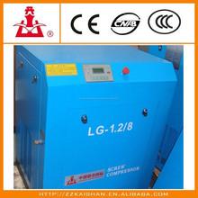 Kaishan tipo de tornillo rotativo compresor de buena calidad del precio bajo