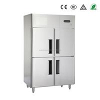 OEM GuangZhou manufacturer four door commercial upright refrigerator deep freezer refrigerator