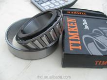 timken m84548-m84510
