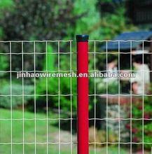 Holland Fence/Dutch Netting(ISO9001~2008)