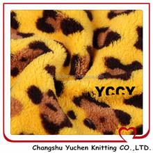 150Dvelboa Leopard grain fiber coralfleece