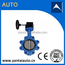 DIN LT butterfly valve for water