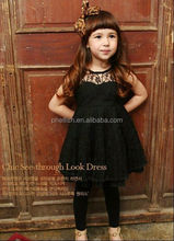 wholesale winter used clothes/clothing children 3-179