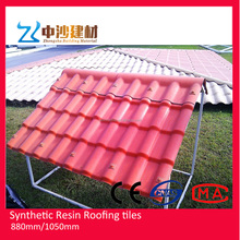 lowes corrugated color PVC resin roof sheet