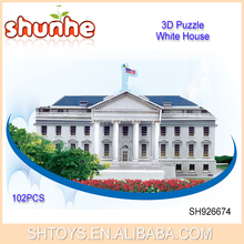 Design building 102pcs 3d paper model puzzle White House game puzzle