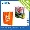 Bopp film laminated pp woven bag Beautiful pp woven shopping bag Advertising pp woven bag