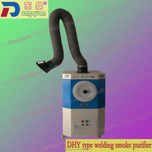 new design high quality welding fume purifier dust filter collector
