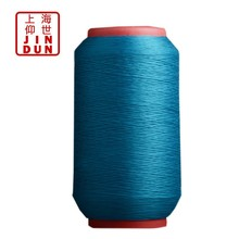 100%Acrylic ,cotton acrylic,polyester carpet yarn