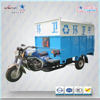 Zongshen 200CC/250cc three wheel motorcycle used for Sanitation,Sanitation truck