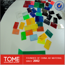 factory transparent acrylic sheet/extruded acrylic nylon sheet/extruded pmma acrylic sheet