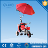 popular design high quality well sold rubber tricycle wheels