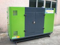 200 kva soundproof diesel generator set