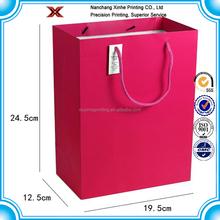 High-end Retail Shopping Bags