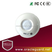 JGW-HW11X wireless RF 433MHZ housing ceiling pir motion sensor