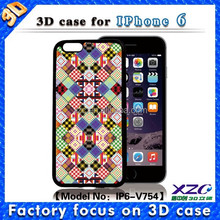 2015 new trendy products Design phone case ,excellent price design your own mobile phone case