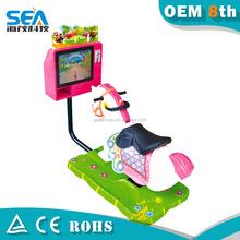 HAIMAO amusement vending children game hot new products for playground indoor equipment crazy horse game machine