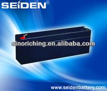 VRLA MF Lead Acid Rechageable Battery 12v 18Ah