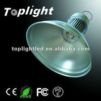 2012 hot sales LED high-bay fluorescent 80watts