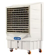 Portable air cooler/Portable evaporative air cooler/ Portable air cooling unit