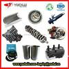 /product-gs/high-quality-yuchai-engine-parts-for-yuchai-yc6b165c-engine-60219478598.html