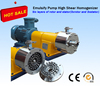 High shear emulsifier homogenizer mixer Liquid soap making machine inline High shear emulsion pump
