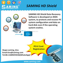 Data Security Solutions / Bios Based Data Recovery Software / System Restore