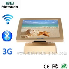 "good price 15 "" Fanless pos system /point of sale system with wifi ,bluetooth"