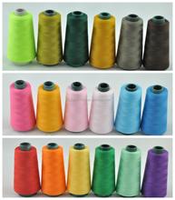 high strength 100%polyester spun sewing thread yarn/reflective thread/crochet thread