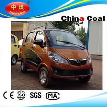 China coal group 2015 New lauch solar electric car --money-saving electric car